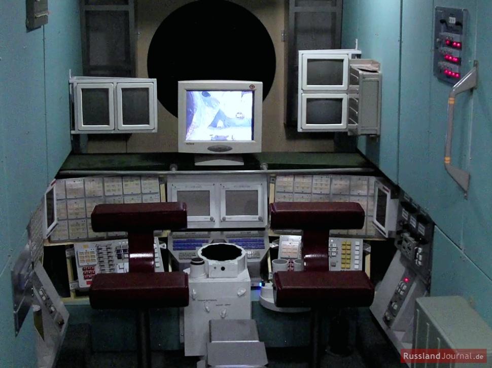 Steuerungs- und Kontrollsysteme auf der Raumstation Mir