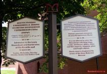 Lenin-Mausoleum Öffnungszeiten