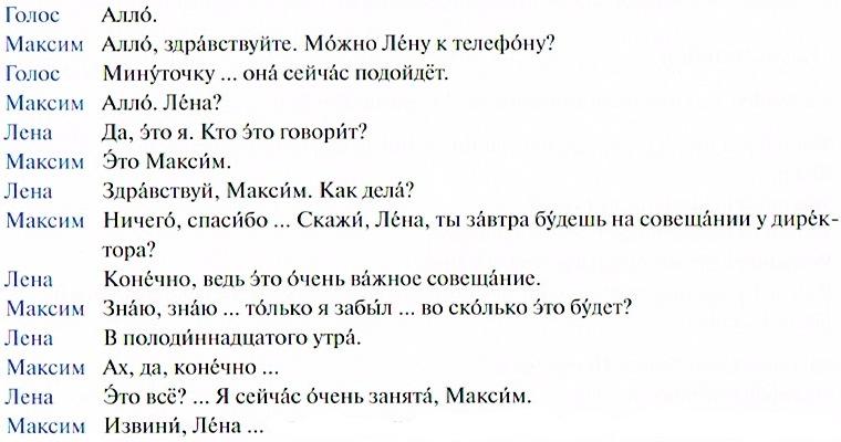 Telefongespräch aus dem Kapitel 12 des Lextra Russisch Sprachkurses Plus Anfänger