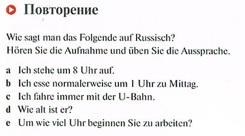 """Übung """"Wiederholung"""" aus der Lektion 10 des Lextra Russisch Sprachkurses Plus Anfänger"""
