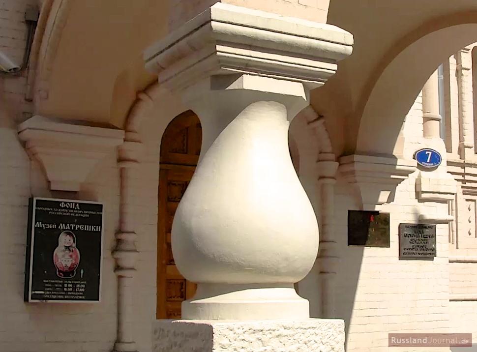Matroschka Museum