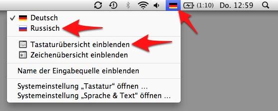 Jetzt erscheint in der Menü Leiste die deutsche Fahne. Wenn man auf die Fahne klickt, kann man auf Russisch umschalten. Außerdem lässt sich hier die Tastaturübersicht einblenden, so dass man eine virtuelle Tastatur angezeigt bekommt. Dies ist praktisch, falls man keine russische Tastatur hat und die Tastaturbelegung nicht auswendig kennt