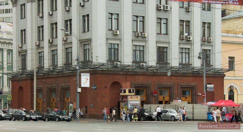Metro-Station Theatralnaja