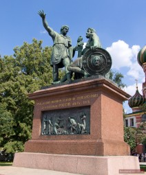 Minin und Poscharskij-Denkmal