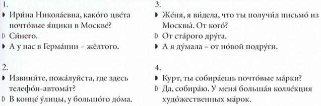 MOCT 1 - Hörprobe 2