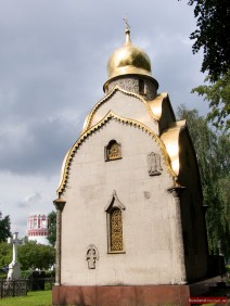 Kapelle im Neujungfrauenkloster
