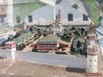 Neujungfrauenkloster Modell