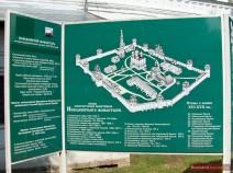 Neujungfrauenkloster Übersichtsplan