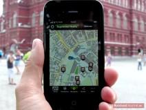 Это полезное приложение для айфона. - Das ist eine nützliche App fürs iPhone.
