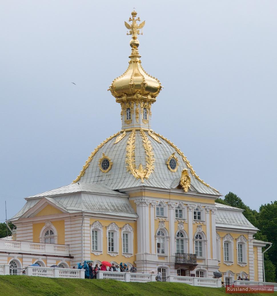 "Der Pavillon ""Unter dem Wappen"" des Großen Palastes"