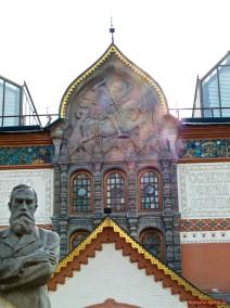 Denkmal für Pawel Tretjakow