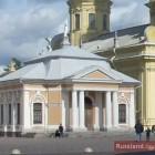 Bootshaus neben der Peter-Paul-Kathedrale