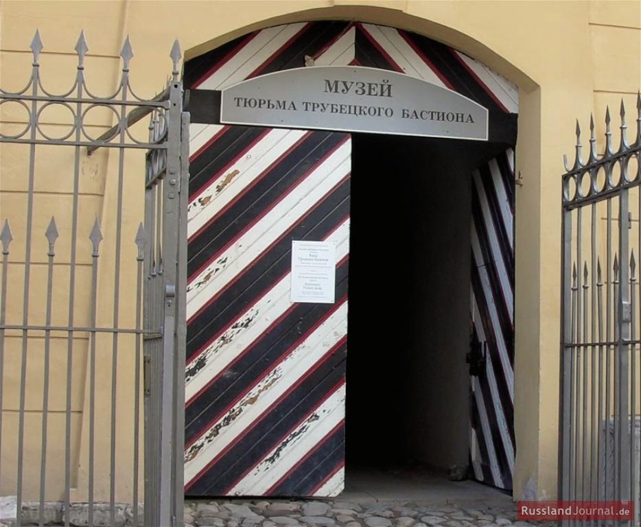 Eingang in das Gefängnis der Peter-Paul-Festung