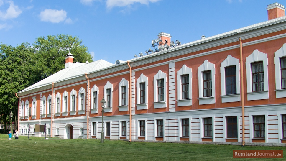 Kommandantenhaus in der Peter-Paul-Festung