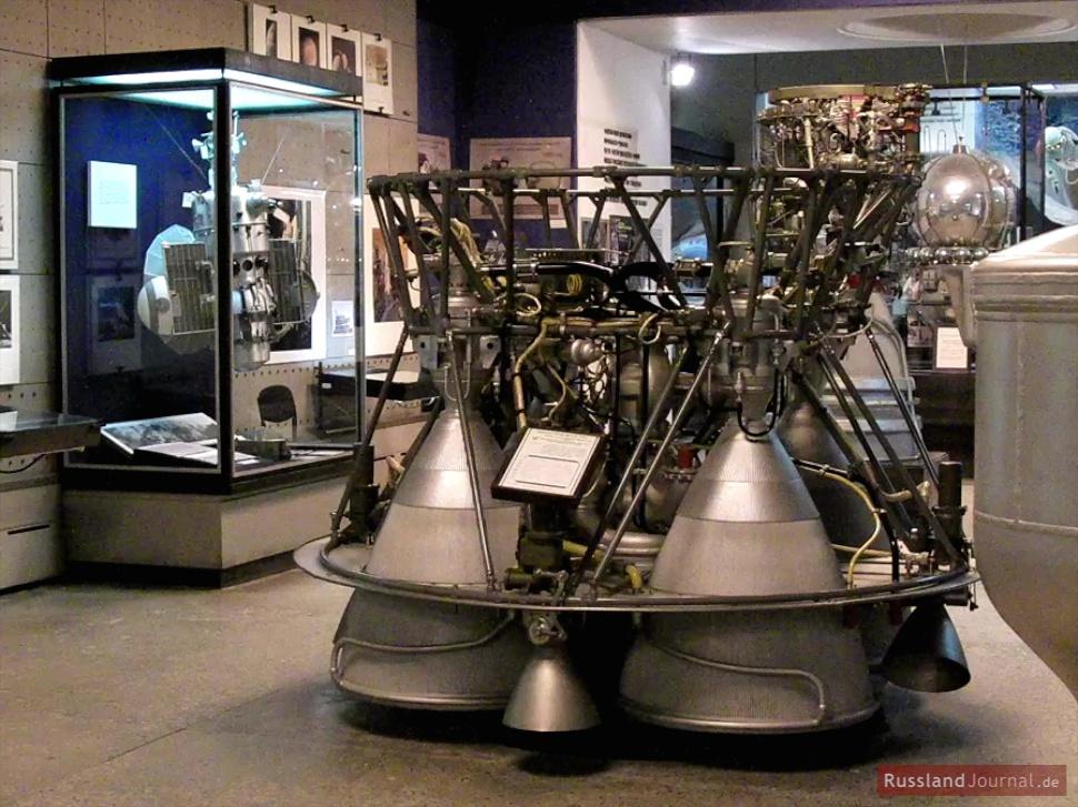 Raketen Triebwerk