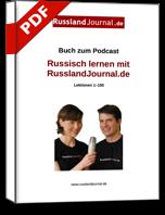 kennenlernen russisch deklination flirten schritte