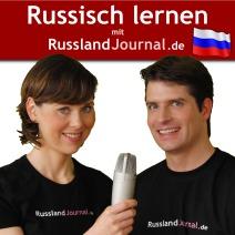 Podcast: Russisch lernen mit RusslandJournal.de
