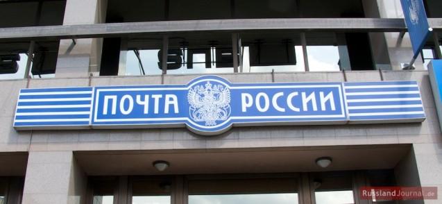 Post Russlands