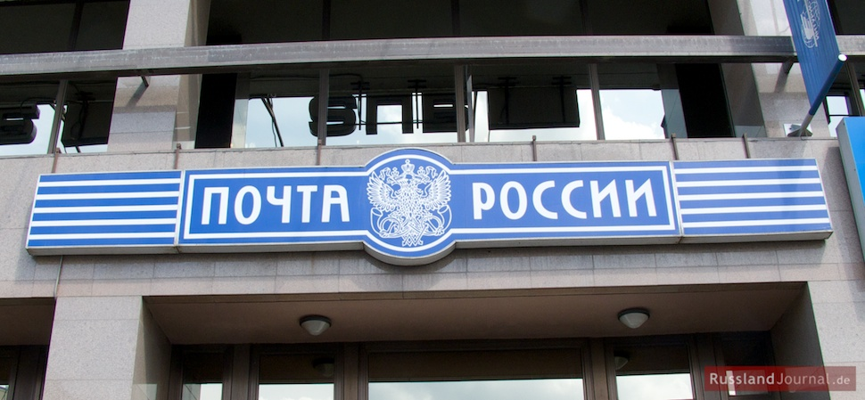 Post Russland