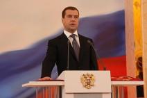 Dmitrij Medwedew legt den Amtseid als Präsident von Russland ab