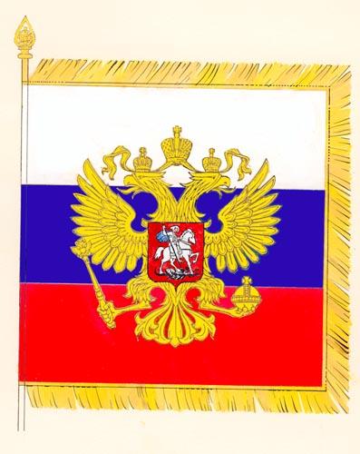 Die Standarte des Präsidenten von Russland