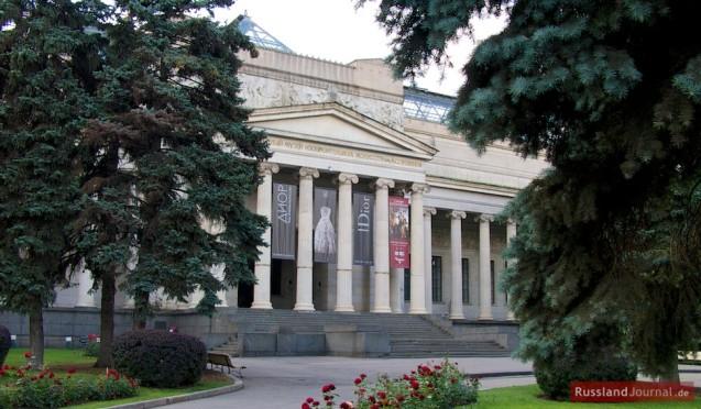 Puschkin Museum