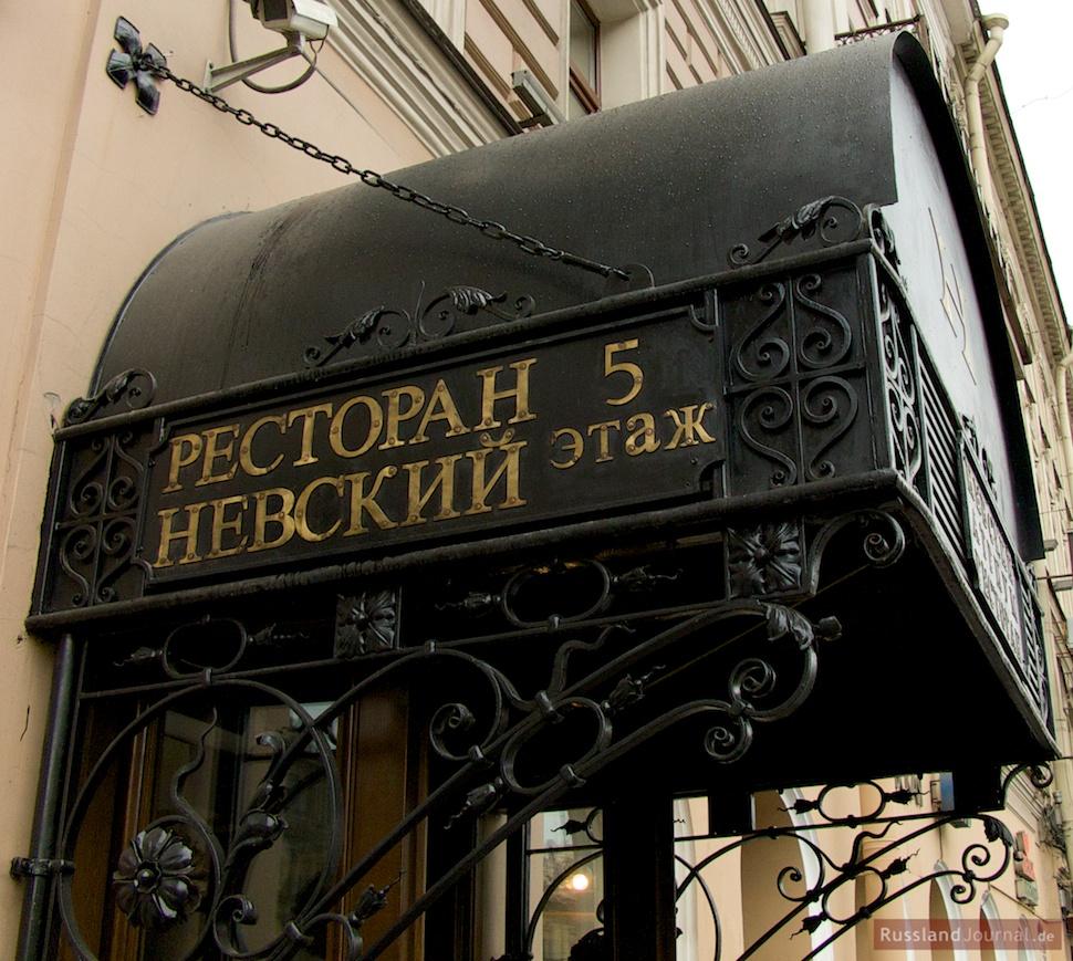 Restaurant Newski in St. Petersburg