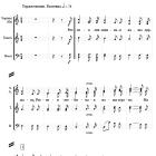 Russland Hymne Noten