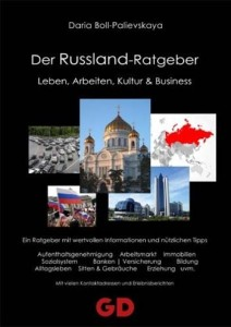 Der Russland-Ratgeber Buchcover