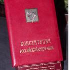 Verfassung der Russischen Föderation
