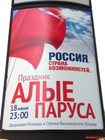 Scharlachroten Segel Plakat