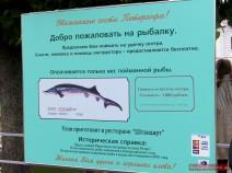 Schild mit Preisen und Infos für Angler