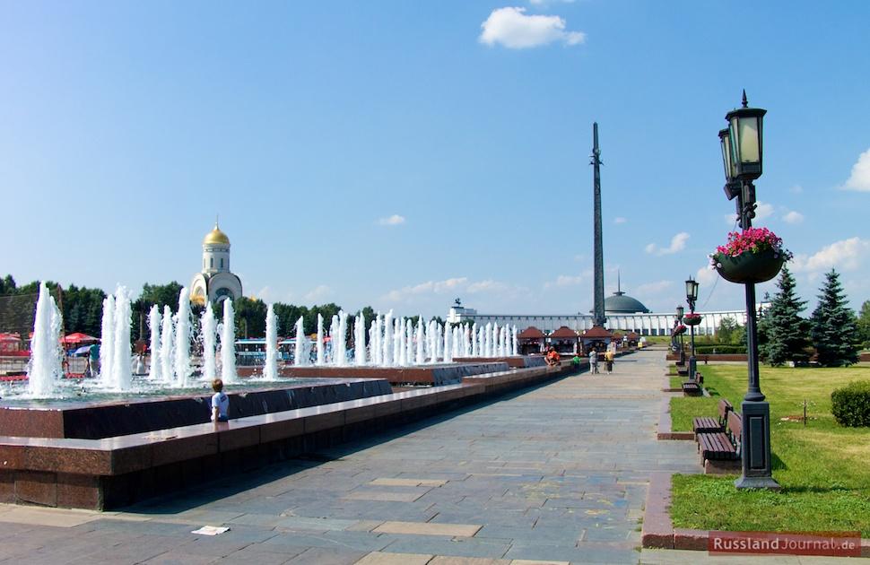 Siegespark in Moskau