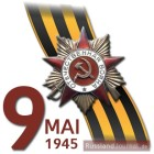 9. Mai 1945 Siegestag