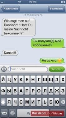 SMS mit kyrillischer Tastatur