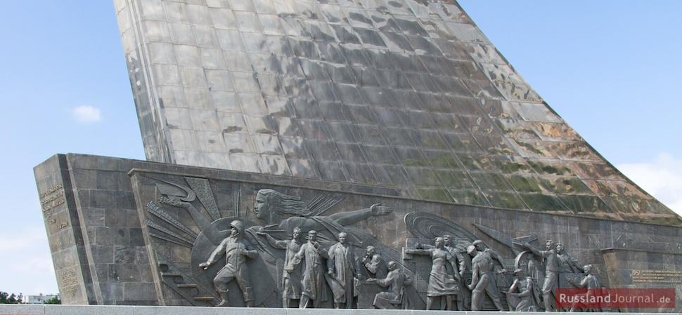 """Sockel des Monuments """"Den Eroberern des Weltalls"""""""