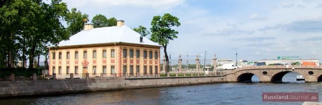 Sommerpalast von Peter I.