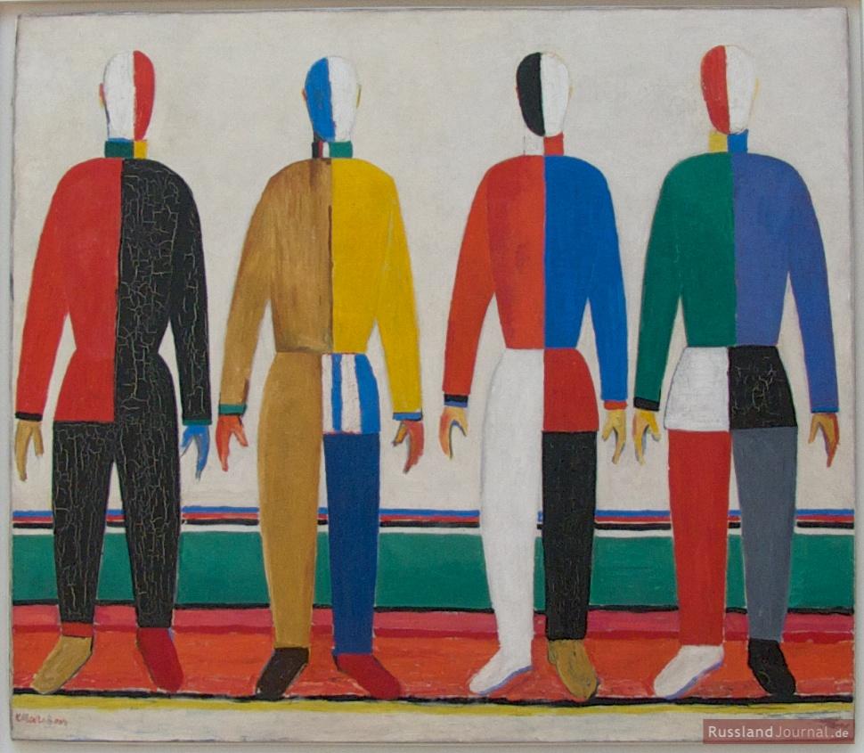 Sportler (1928-32), Maler Kasimir Malewitsch