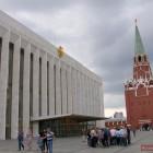 Staatlicher Kremlpalast