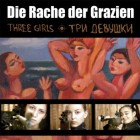 Three Girls DVD