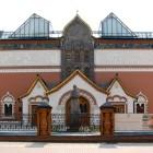 Tretjakow-Galerie