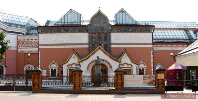Das historische Gebäude der Tretjakow-Galerie