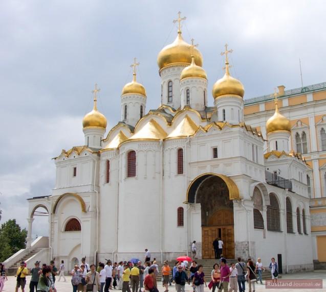 Verkündungs-Kathedrale