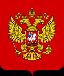 Wappen der russischen Föderation