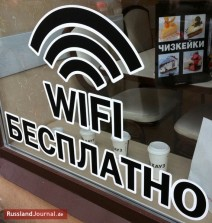 WiFi kostenlos auf Russisch