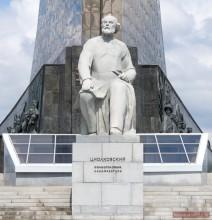 Denkmal für Wissenschaftler Konstantin Ziolkowski