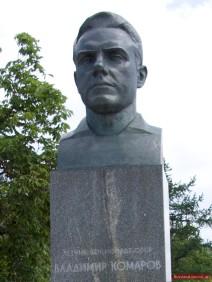 Wladimir Komarow (russisch: Владимир Комаров) war drei Mal im Weltall und starb 1967 bei der Landung des Raumschiffs Sojus-1.