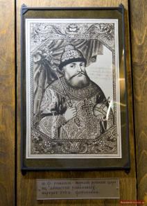 Zar Michail Fjodorowitsch Romanow