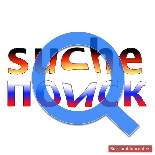 Suchmaschinen und Browser auf Russisch - RusslandJournal de
