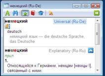 """QuickCard mit dem Wort """"Deutsch"""" im ABBYY Lingvo Wörterbuch x3"""